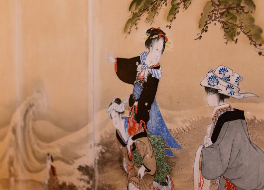 蔵の湯「林」 写真2